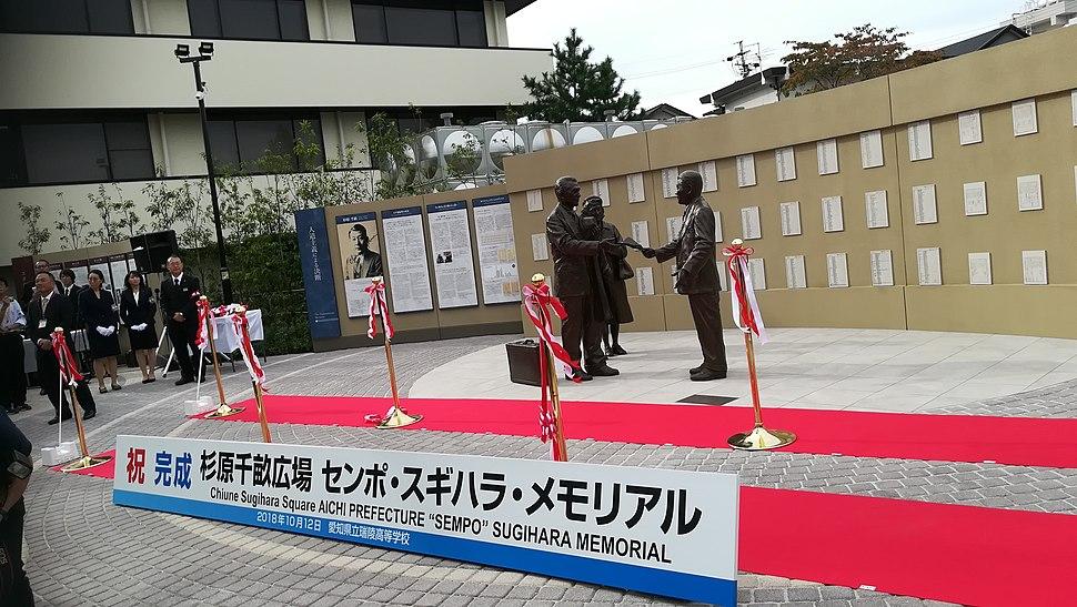 SugiharaChiuneHiroba CompletionCeremony ZuiryoHighSchool 20181012