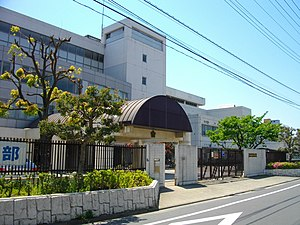 Sumidagawa High School.JPG