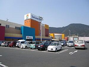 Sunlive city Kokura.jpg