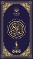 Surah Al-Israa.pdf