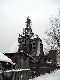 http://upload.wikimedia.org/wikipedia/commons/thumb/f/ff/Sutyagin_house_1.JPG/250px-Sutyagin_house_1.JPG