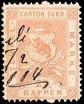 Switzerland Bern 1880 revenue 25rp - 11C.jpg