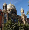 Synagoge - panoramio - Immanuel Giel (1).jpg