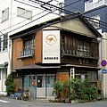 TM2BH, KUWAHARA CYCLE - Flickr - m-louis.jpg