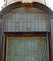 Tableau des obits-Église Saint-Nicolas de La Croix-aux-Mines (1).jpg