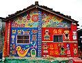 Taichung Rainbow Village 42.jpg