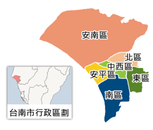 Tainan Districts.PNG