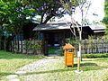 Taipei Guest House Sukiya Front.jpg