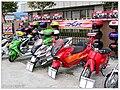 Taiwan DCR Custom Scooters.jpg