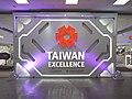 Taiwan Excellence logo wall at Taiwan Excellence Pavilion, TaiNEX 1 20201101.jpg