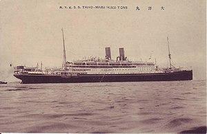 Taiyo Maru Postcard.JPG
