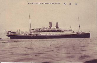 SS Cap Finisterre -  Taiyō Maru in the 1920s