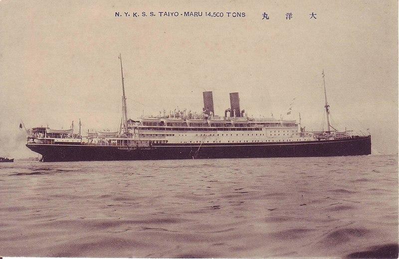 File:Taiyo Maru Postcard.JPG
