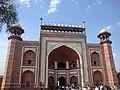 Taj Mahal's entry.JPG