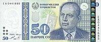 TajikistanP18-50Somoni-1999-donatedsrb f.jpg