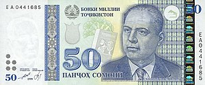 Bobojon Ghafurov - Bobojon Ghafurov on a Tajik banknote issued in honor of the 90th anniversary of his birth.