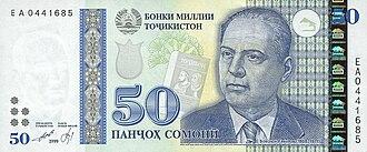 Bobojon Ghafurov - Bobojon Ghafurov on a Tajik banknote issued in honor of the 90th anniversary of his birth.