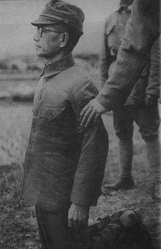 Hisakazu Tanaka - General Tanaka just before his execution