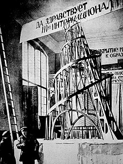 Tatlin's Tower maket 1919 year.jpg