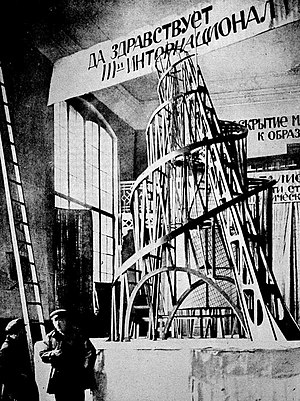 Constructivist architecture - Tatlin's Tower, The Monument to the Third International, 1919 (Vladimir Tatlin)