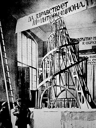 Tatlin's Tower - Vladimir Tatlin and a model of his Monument to the Third International, Moscow, 1920.