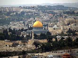 Muhammad al-Durrah incident - Temple Mount