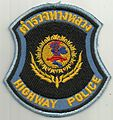 Thailand Highway police patch.jpg