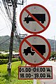 Thailand Traffic-signs Regulatory-sign-10.jpg
