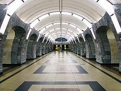 The-Chkalovskaya-Station.jpg