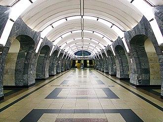 Chkalovskaya (Moscow Metro) - Image: The Chkalovskaya Station