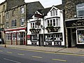 The 'Cock and Bottle', Swadford Street, Skipton - geograph.org.uk - 965539.jpg