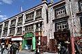 The Barkhor, Lhasa (10) (42939808834).jpg