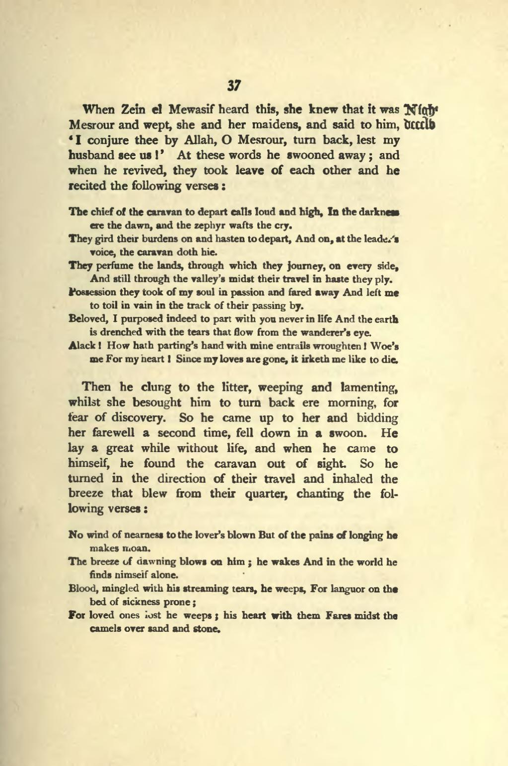 Page:The Book of the Thousand Nights and One Night, Vol 8