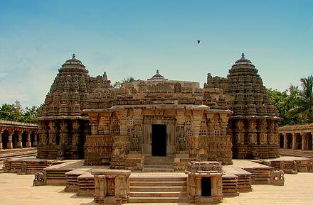 karnataka history by suryanath kamath pdf 40