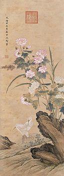 Malerei von Cixi