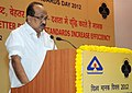 """The Minister of State (Independent Charge) for Consumer Affairs, Food and Public Distribution, Professor K.V. Thomas addressing the Seminar, """"Less waste.jpg"""