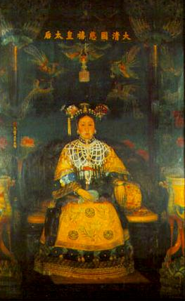 The Portrait of the Qing Dynasty Cixi Imperial Dowager Empress of China by an Imperial Painter 4
