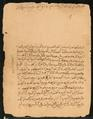 The Response of Ahmad al-Bakayi to the Letter of Amir Ahmad, Ruler of Massinah WDL9668.pdf