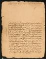 The Response of Ahmad al-Bakayi to the Letter of Amir Ahmad, Ruler of Massinah WDL9668.pdf