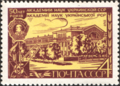 The Soviet Union 1969 CPA 3756 stamp (Scientific Centre).png