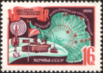 The Soviet Union 1970 CPA 3853 stamp (Modern Polar-station and Antarctic Map with Soviet Antarctic Bases).png