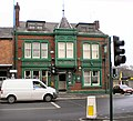 The Sportsman - geograph.org.uk - 1405378.jpg