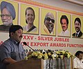 The Union Minister of Textiles, Shri Dayanidhi Maran addressing at the XXV–Silver Jubilee Handloom Export Awards Function, in Chennai on August 10, 2009.jpg