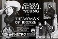 The Woman of Bronze (1923) - 2.jpg