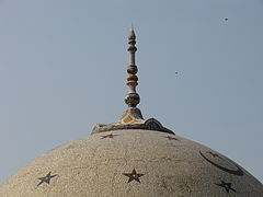 The central dome of the Chawkbazar Shahi Mosque.jpg