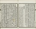 Three Hundred Tang Poems (47).jpg