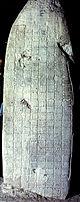 [Bild: 80px-Tikal_St31b.jpg]