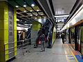 Tiyu Xilu Station Line 3 Platform For Airport S..JPG