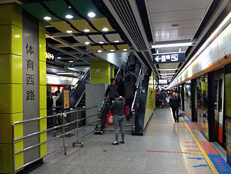 Tiyu Xilu station - Image: Tiyu Xilu Station Line 3 Platform For Airport S