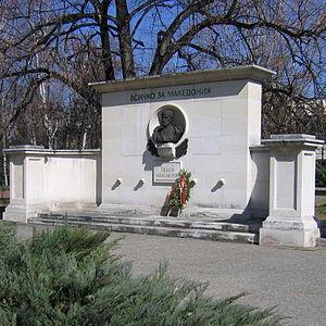 Todor Aleksandrov - Image: Todor Alexandrov Monument Kyustendil